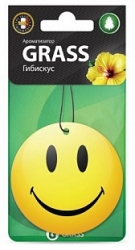 Ароматизатор картонный Smile гибискус