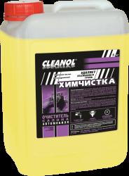 Химчистка очиститель салона 5кг Cleanol