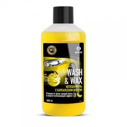 Автошампунь с карнаубским воском Wash & Wax (флакон 1л)