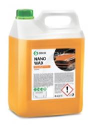 Нановоск с защитным эффектом Nano Wax Grass 5 кг