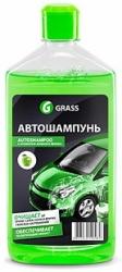 Автошампунь GRASS Universal (яблоко), 0,5 л.