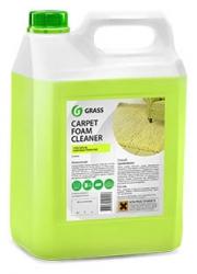 Очиститель ковровых покрытий Carpet Foam Cleaner, 5.4 кг.