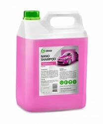 "Наношампунь GRASS ""Nano Shampoo"", 5 кг."