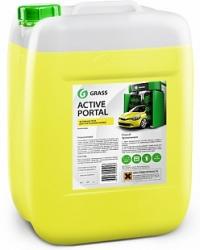 """Активная пена """"Active Portal"""", 20 кг."""