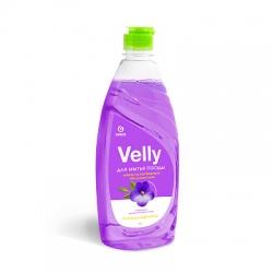 Средство для мытья посуды «Velly» Бархатная фиалка 500 мл