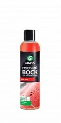 "Горячий воск GRASS ""Hot wax"", 250мл"