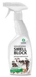 Средство против запаха Smell Block 600мл тригер