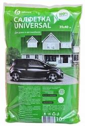 Салфетка из 100% микрофибры универсальная GRASS, Размер 35*40см упаковка 10 шт.