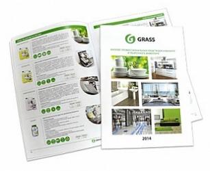 Каталог по клинингу GRASS