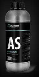 ACTIVE SAFE (AS), шампунь первая фаза, канистра 1 л