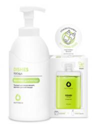 Сет- Средство для мытья посуды DUTYBOX (Бутылка для разведения с пенным дозатором +2 капсулы)