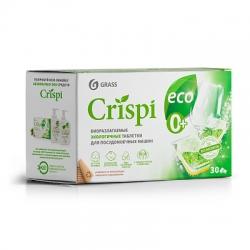 """Экологичные таблетки для посудомоечных машин """"CRISPI"""" (30шт)"""